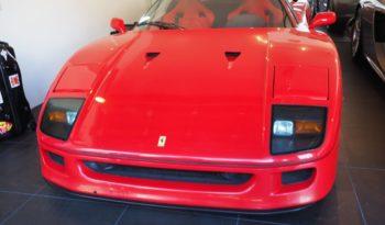 フェラーリ F40 full