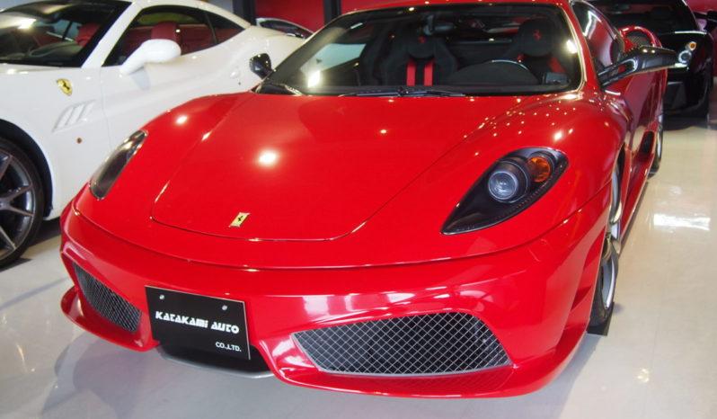 フェラーリ 430 スクーデリア F1 スーパーファースト2 full