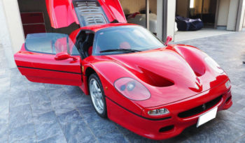 Ferrari F50 1995 Red full