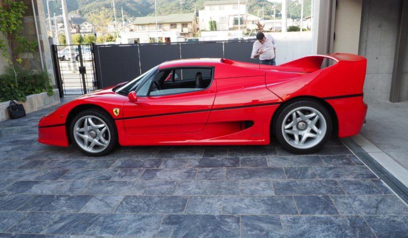 Ferrari F50 full